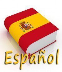 испанские идиомы
