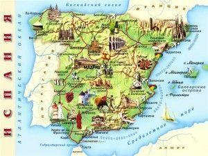 изучать испанский язык в Испании