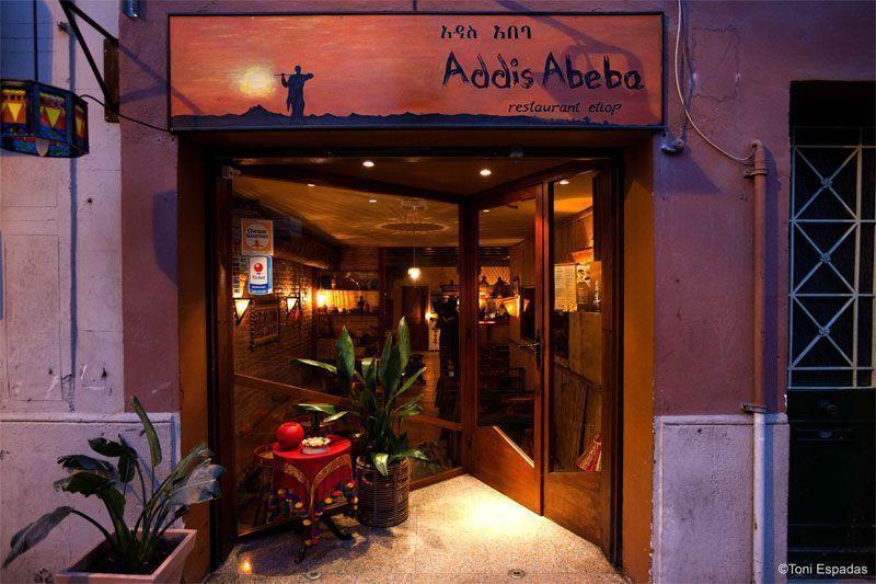эфиопский ресторан барселона