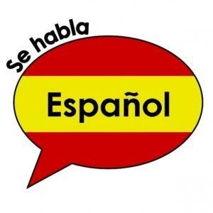 цвета испанский