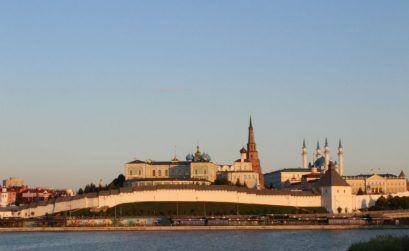 Kazan centr