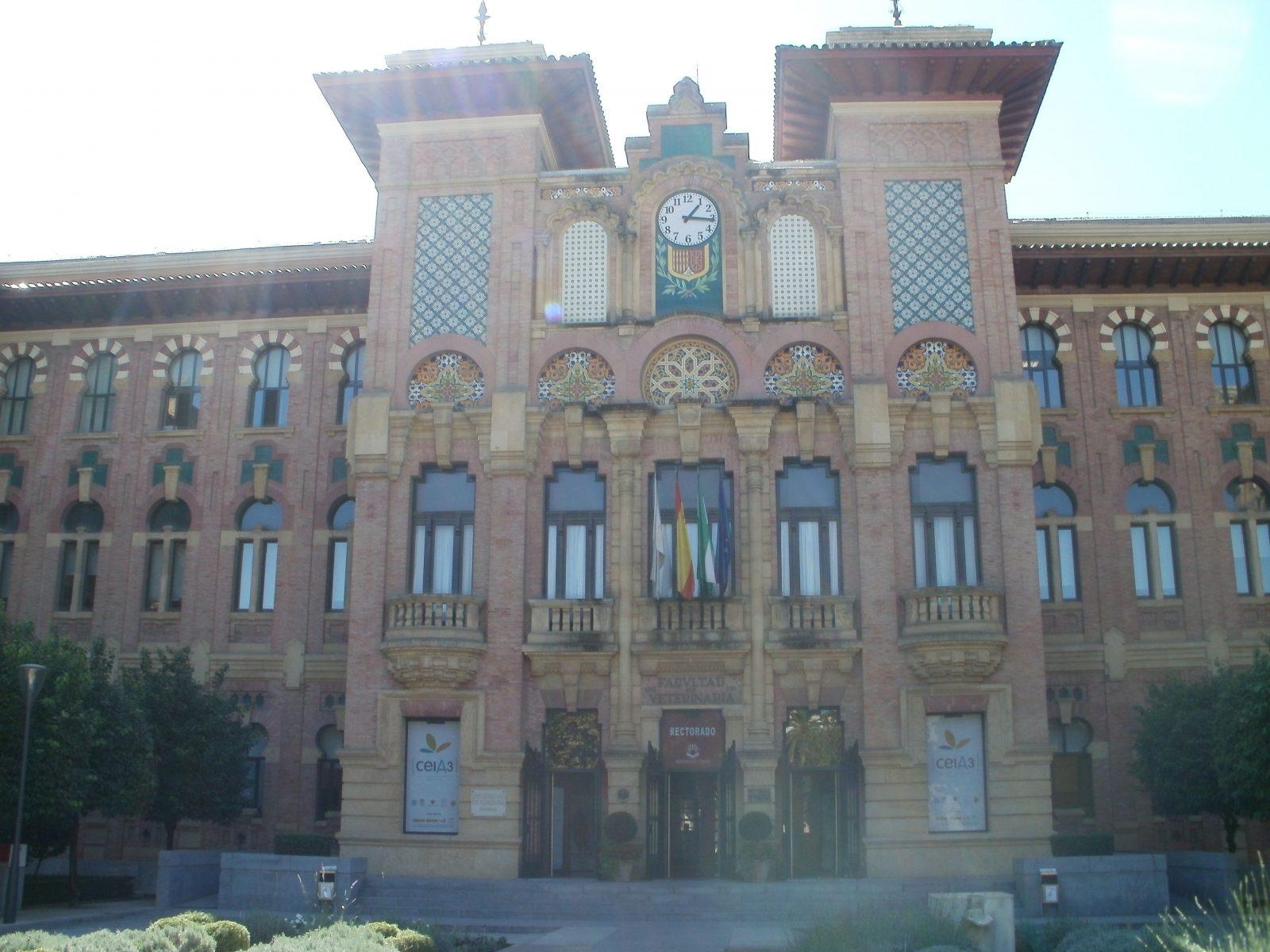 Университет Кордобы