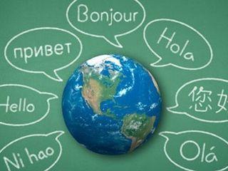 испания и иностранные языки