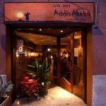 Эфиопский ресторан в Барселоне: Addis Abeba