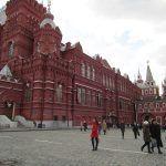 Привет, Москва! или путешествие в Россию на несколько дней