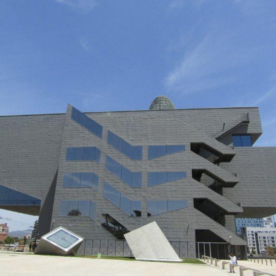 музей дизайна Барселона